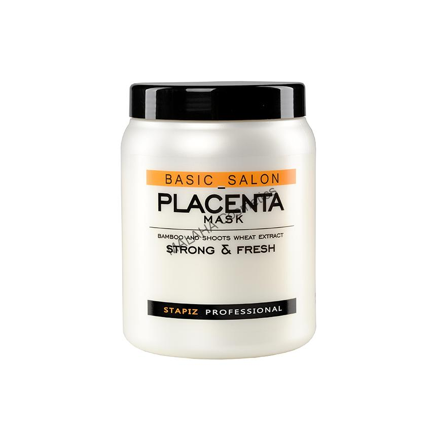 STAPIZ PLACENTA hair mask 1000 ml