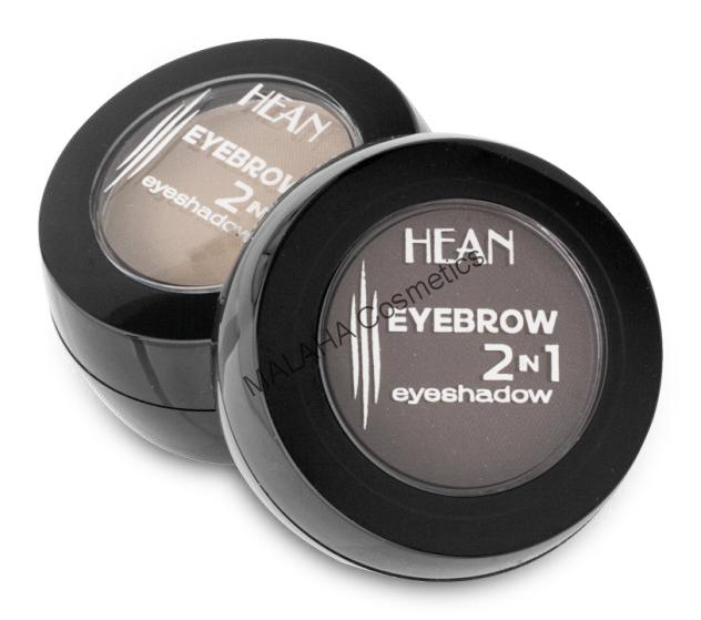 Eyebrow & Eyeshadow 2 in 1
