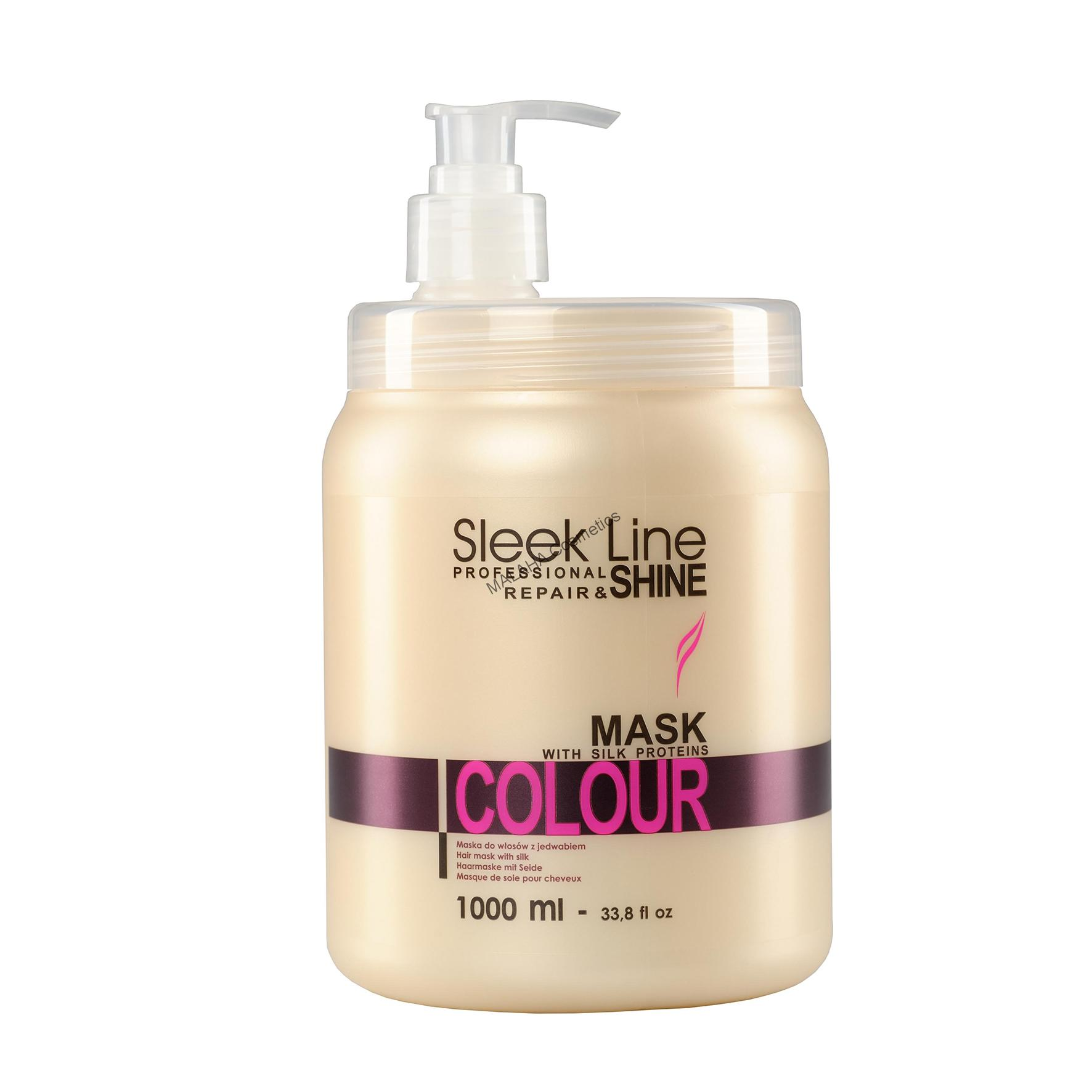 "Silk hair mask ""SLEEK LINE - COLOUR"
